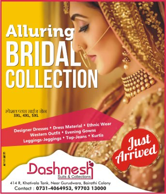 dashmesh collection